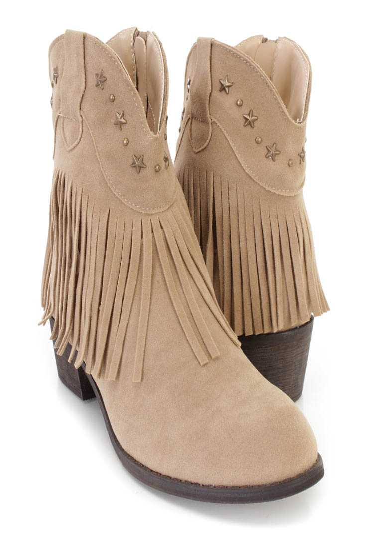 Beige Fringe Star Studded Ankle Booties Faux Suede