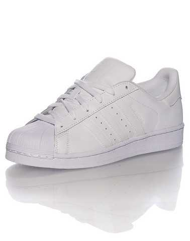 adidas BOYS White Footwear / Sneakers